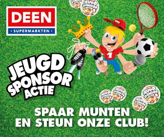 Doe mee met de Deen sponsoractie